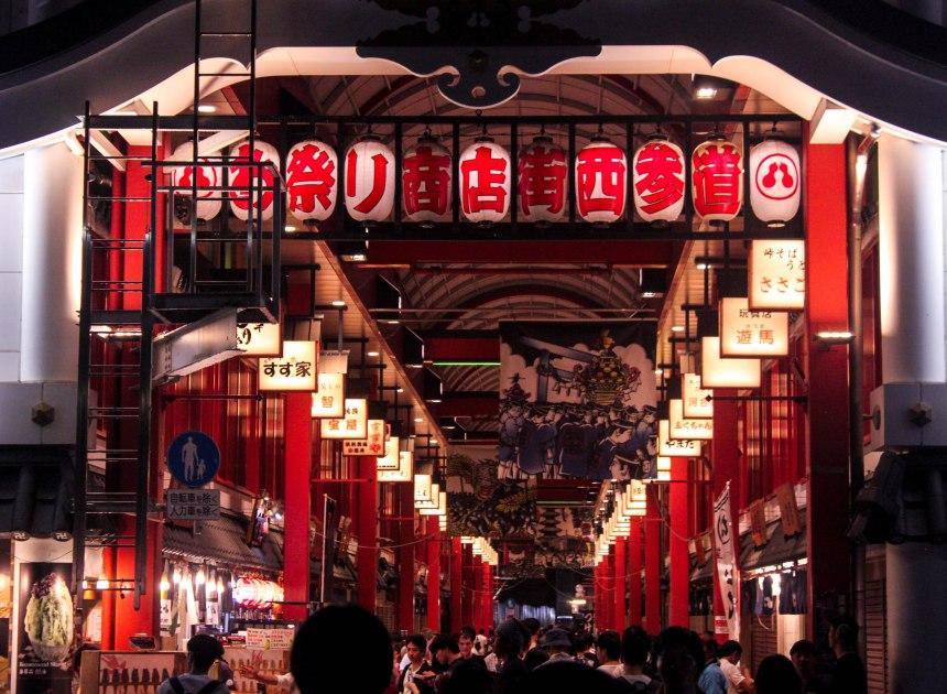Asakusa_summer_festival_Tokyo_36