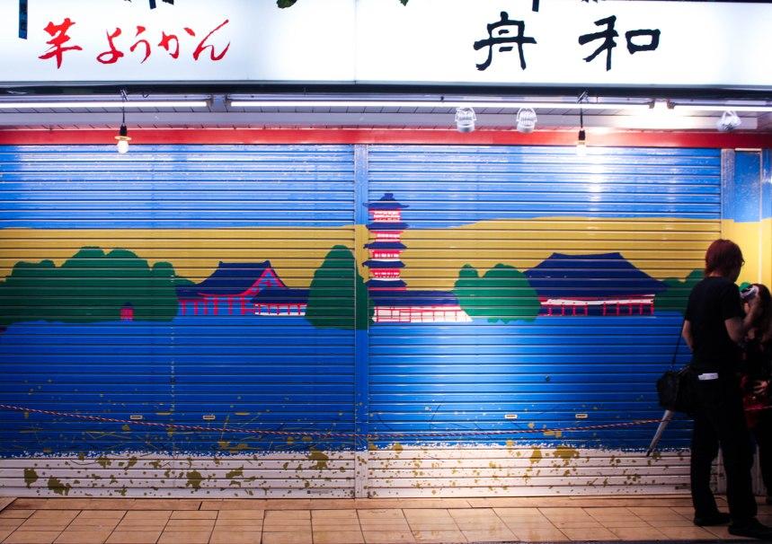 Asakusa_summer_festival_Tokyo_41