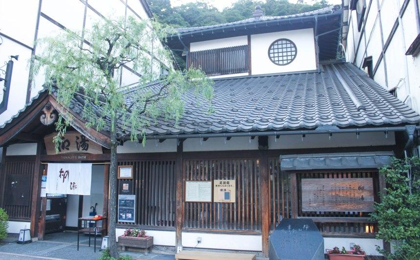 Kinosaki_Onsen_2