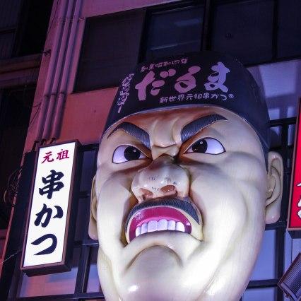 Osaka_21