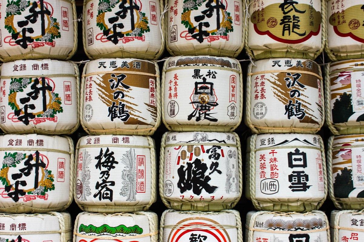 A quick trip to Nara