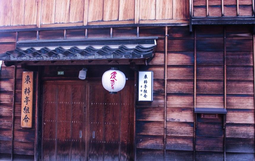 Kanazawa_Japan_22